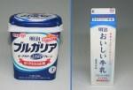 Meiji anuncia el aumento de precios de la leche y el yogurt