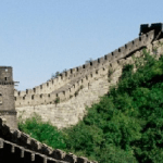 "Blogs of international school teachers: ""Chris Chow Fun"" (An international school teacher at the Western Academy of Beijing)"