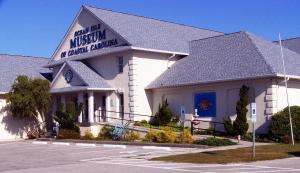 MuseumExterior