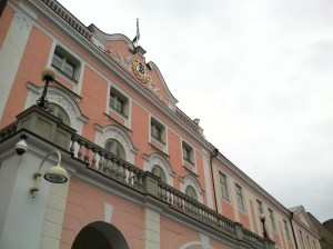 Riigikogu, Estonian Parliament
