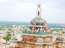 Trichy Rock Fort Lord Shiva Temple