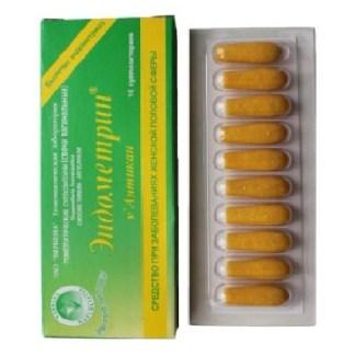 Эндометрин таблетки вагинальные 100мг №30 купить по доступной.