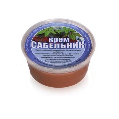 Крем Сабельник