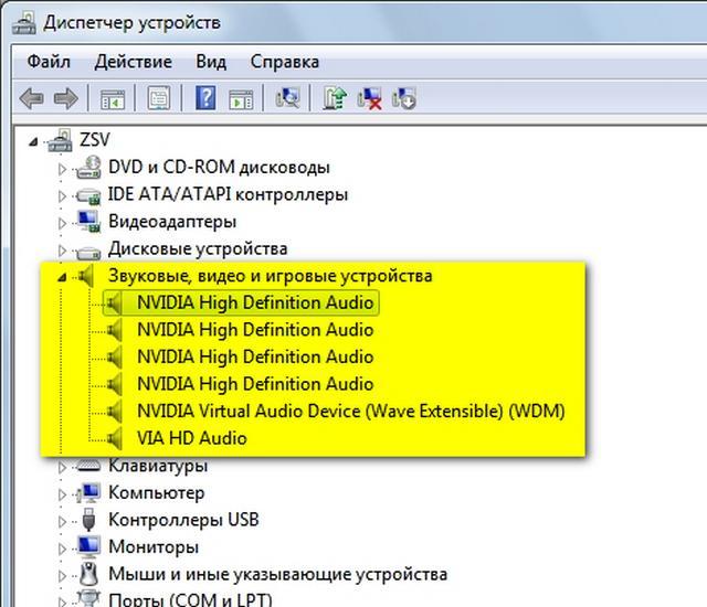 Пропал звук на компьютере windows 10 | Интернет-профи