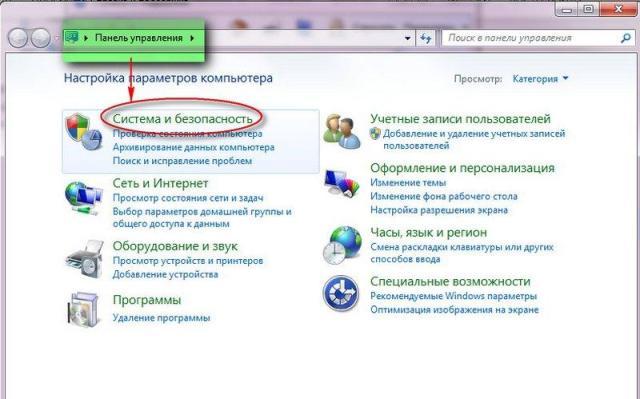 Изменение размера файла подкачки. Система и безопасность | Интернет-профи