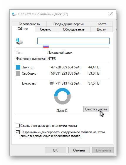 Скачать бесплатно программа очистка диска скачать программу для определения пинга