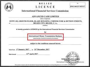 Лицензия на осуществление финансовой деятельности АдвКэш