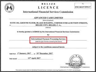 Лицензия на осуществление финансовой деятельности Адвансед Кэш