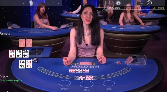 vulkan покер