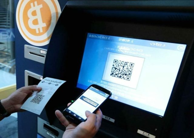 Покупка криптовалюты через криптомат