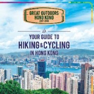 Traveling To Asia? Add Hiking In Hong Kong To Your Itinerary