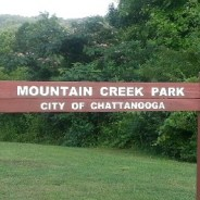 Next Level Trails in Chattanooga, Tennessee