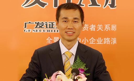 Cai-Dongqing-internet-bull-report