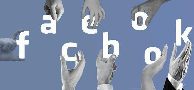 Los anuncios que mejor se ven en Facebook