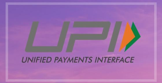 UPI क्या है और यह कैसे काम करता है ? (UPDATED)