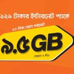Banglalink 2.5GB + 9.5GB Internet Only 129Tk | BL 129Tk Recharge Internet offer