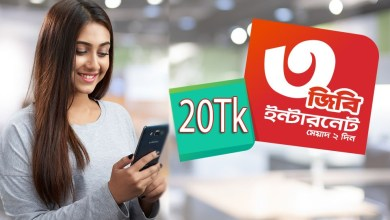 Robi 3GB Internet 20Tk | Robi 20Tk 3GB Internet | Robi Internet offer