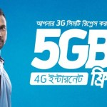 Grameenphone 5GB Internet Free | GP 4G SIM Replacement Offer 2018