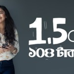 Grameenphone 1.5GB Internet 104Tk | GP 104Tk 1.5GB Internet