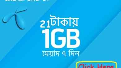 gp 1gb internet 21tk