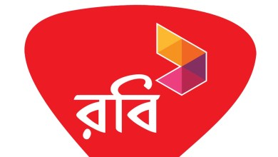 Robi 1GB Internet Only 30Tk | Robi 30Tk 1GB | Robi Internet offer