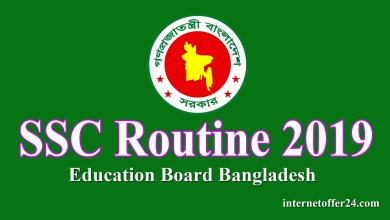 SSC Routine 2019 | Education Board Examination Routine 2019