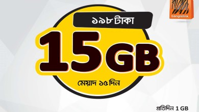 banglalink 15gb internet 198 tk 1