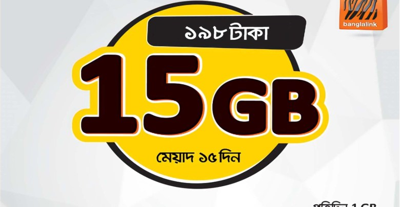 Banglalink 15GB Internet 198Tk offer | BL internet offer 2019