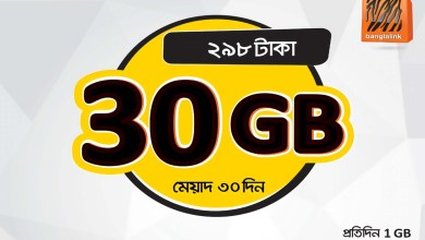 banglalink 30gb internet 298tk