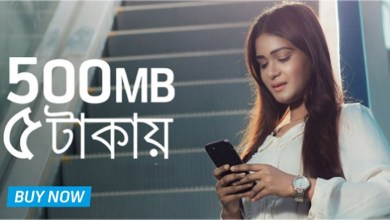 Grameenphone 500MB Internet 5Tk | GP 5Tk 500MB Internet