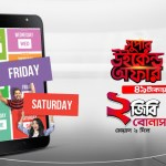 Robi Internet Offer | Robi 49Tk 500MB with 2GB free Internet offer (7day)