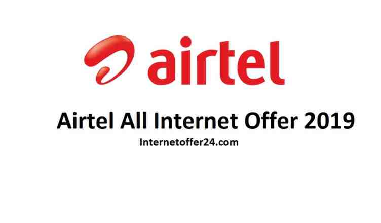 airtel internet package 2019