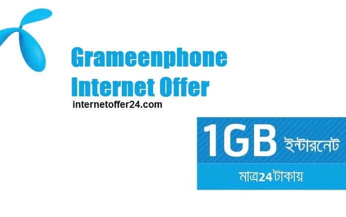 Grameenphone 1Gb Internet 24Tk (7Day) | Gp Internet Offer
