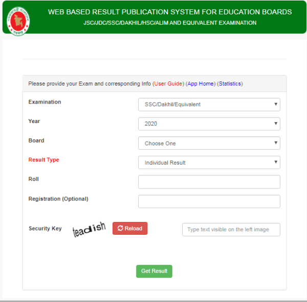 ssc result 2020 eboard results
