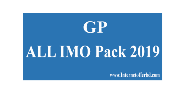 gp-imo-pack-2019