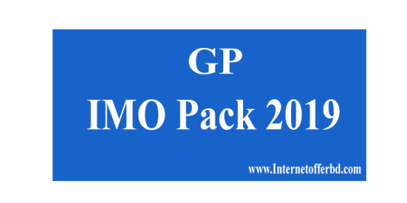 gp-imo-pack