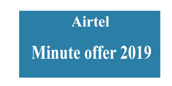 airtel-minute-offer-2019