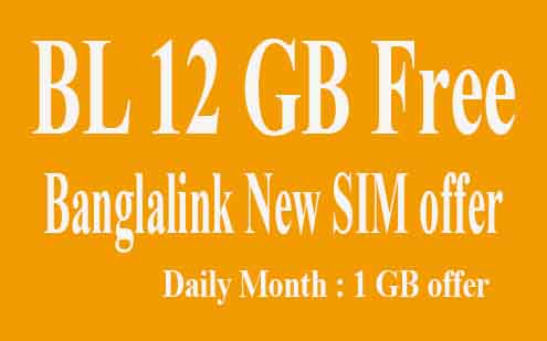 Banglalink 12 GB Free offer | BL New Sim offer 2019