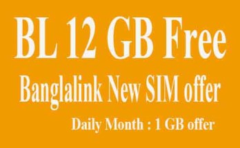 bl new sim offer 2019