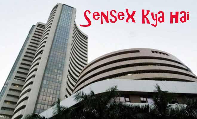 Sensex क्या है ?Sensex का क्या काम है ?