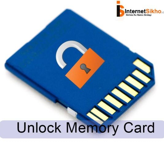 MEMORY CARD PASSWORD UNLOCK