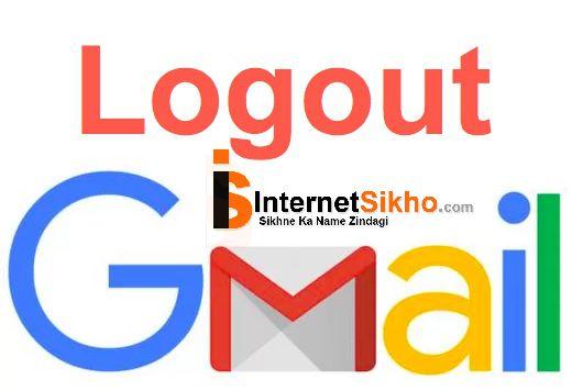 gmail account काहा काहा login है कैसे पाता करे?