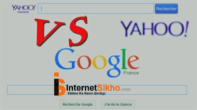 किसके वजह से गूगल को success मिला था और कैसे मिला था ?