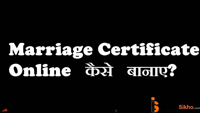 Marriage Certificate Online Marriage