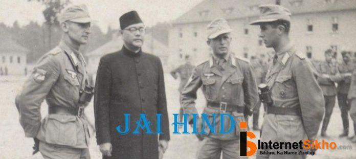 भारत को आजादी कैसे मिला था?आजादी से जुड़े कुछ बाते