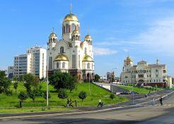 Ekaterinburg Russia1
