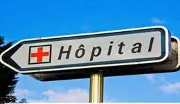 Rever De Hopital Interpretation Signification Du Reve De Hopital