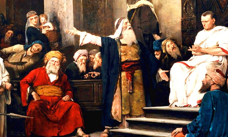 Christ before Pilate. Credit: Wikimedia Commons