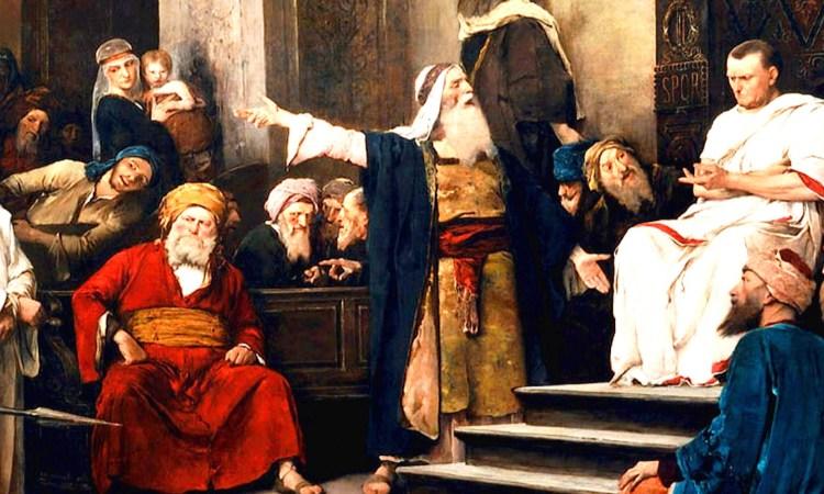 Christ before Pilate. Credit: Wikimedia Commons