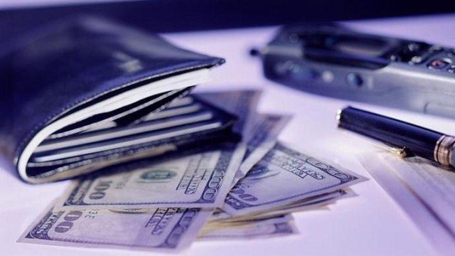 1535158906 491 Will the US stock market boom continue - Will the US stock market boom continue?